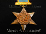 FULL SIZE WW2 AIR CREW EUROPE STAR WITH ATLANTIC CLASP REPLACEMENT COPY